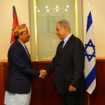 Image During Bilateral Meeting with Isreal
