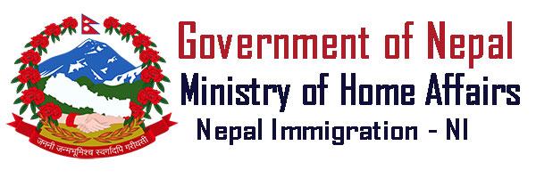 Emby Of Nepal Ottawa Canada