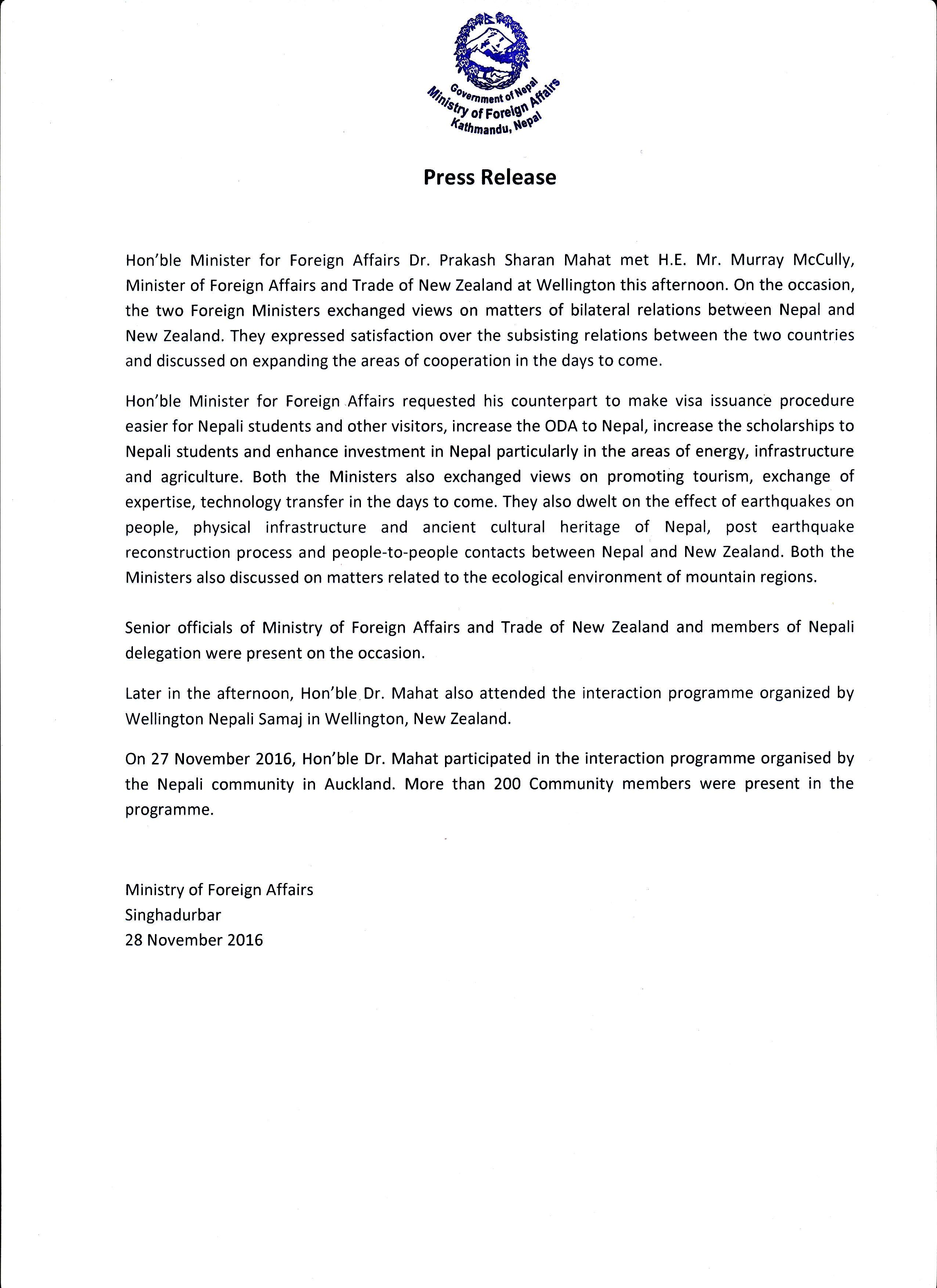 press-release-on-hon-ble-foreign-minister-s-new-zealand-visit-page-001