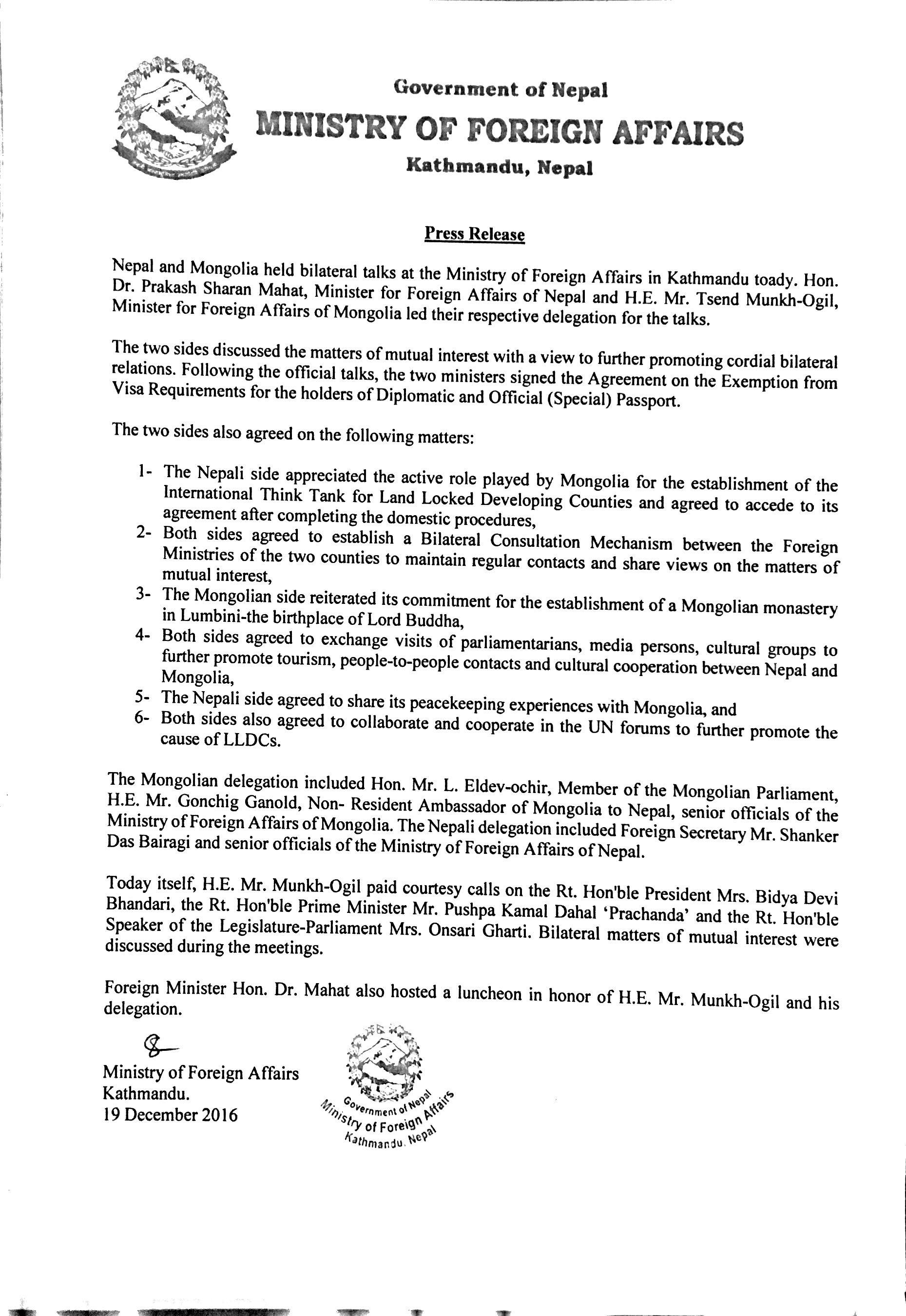 press-release-mongolia