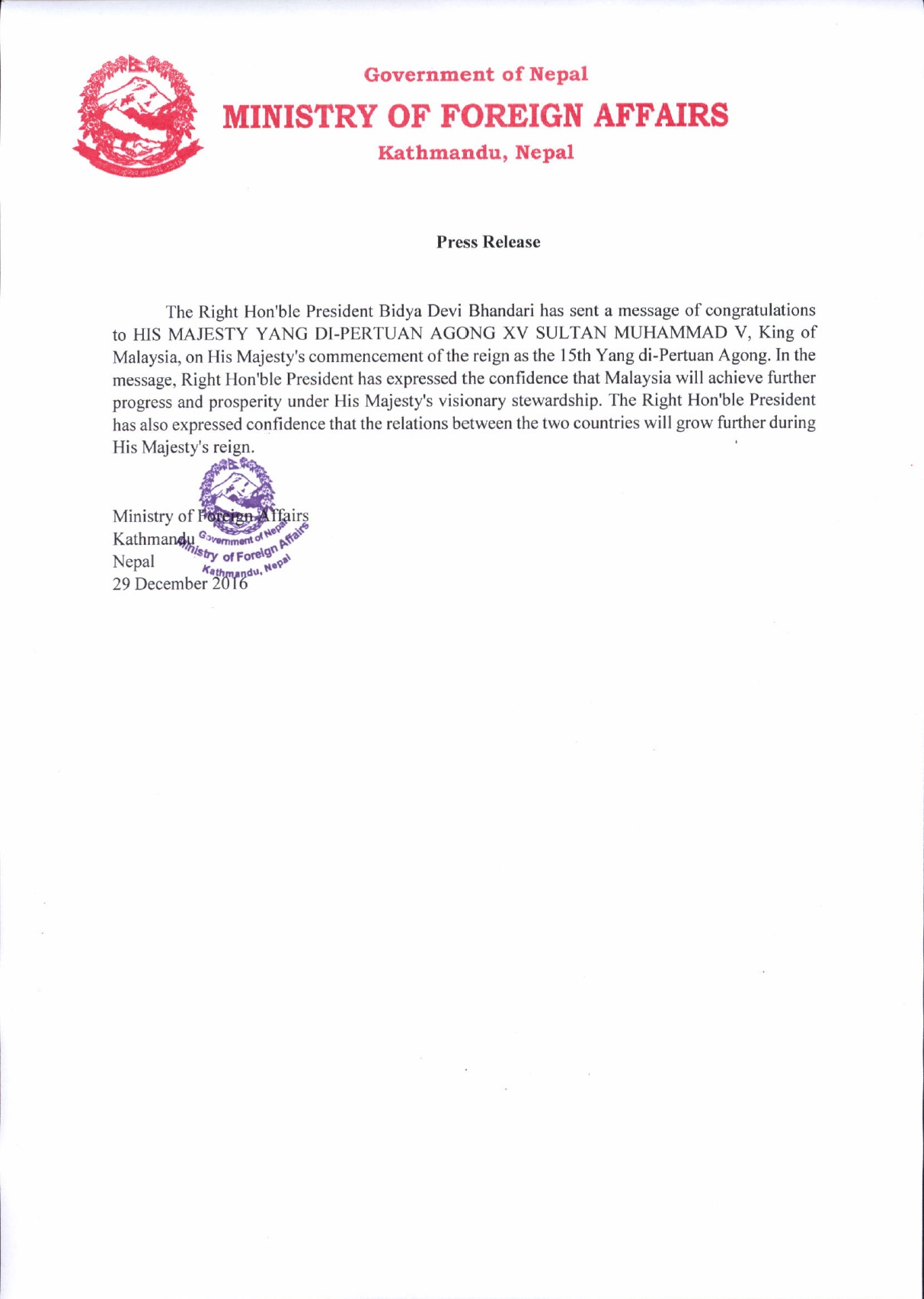 press-release-message-to-malaysian-king