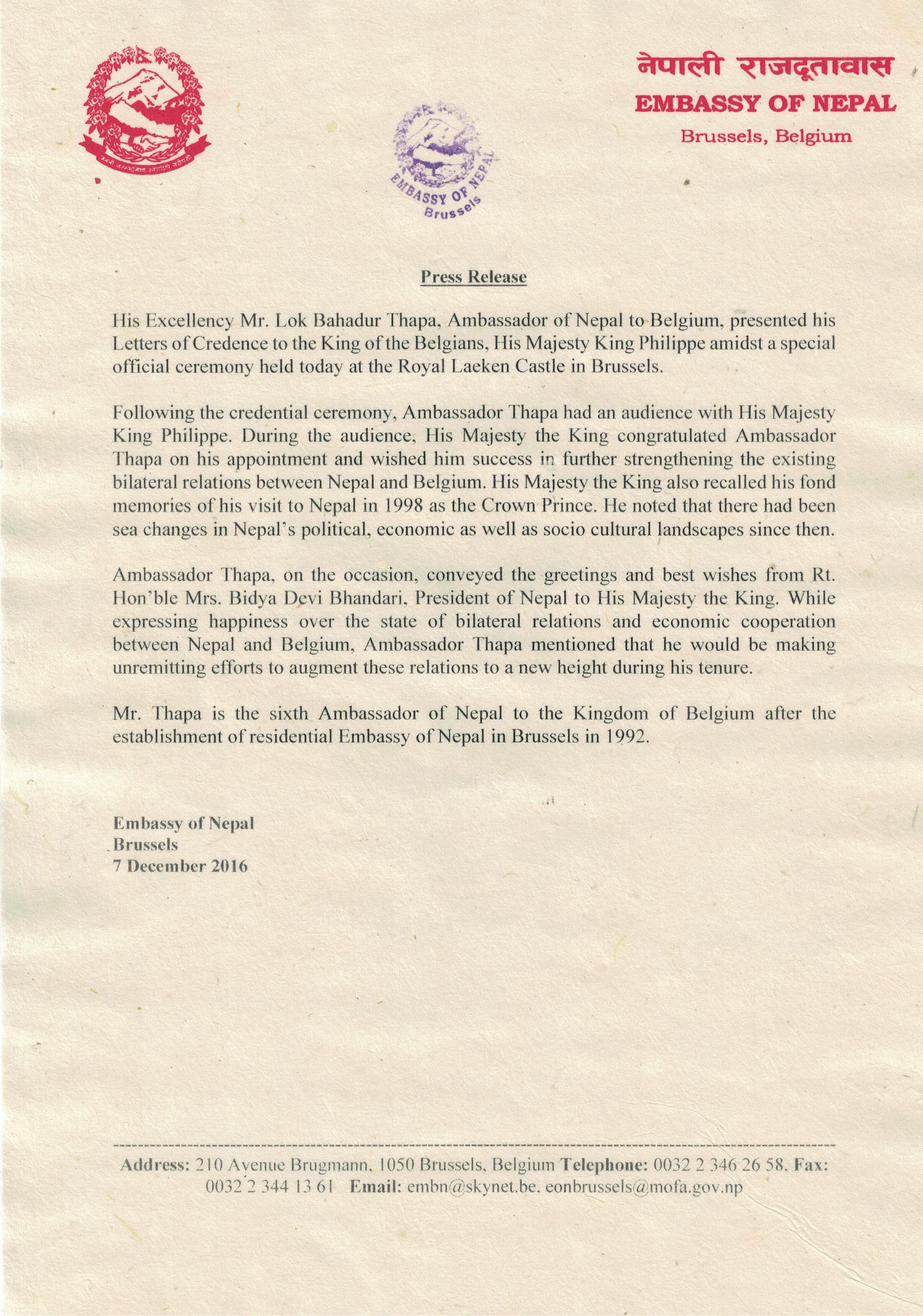 credentail-presentation-of-he-lok-bahadur-thapa