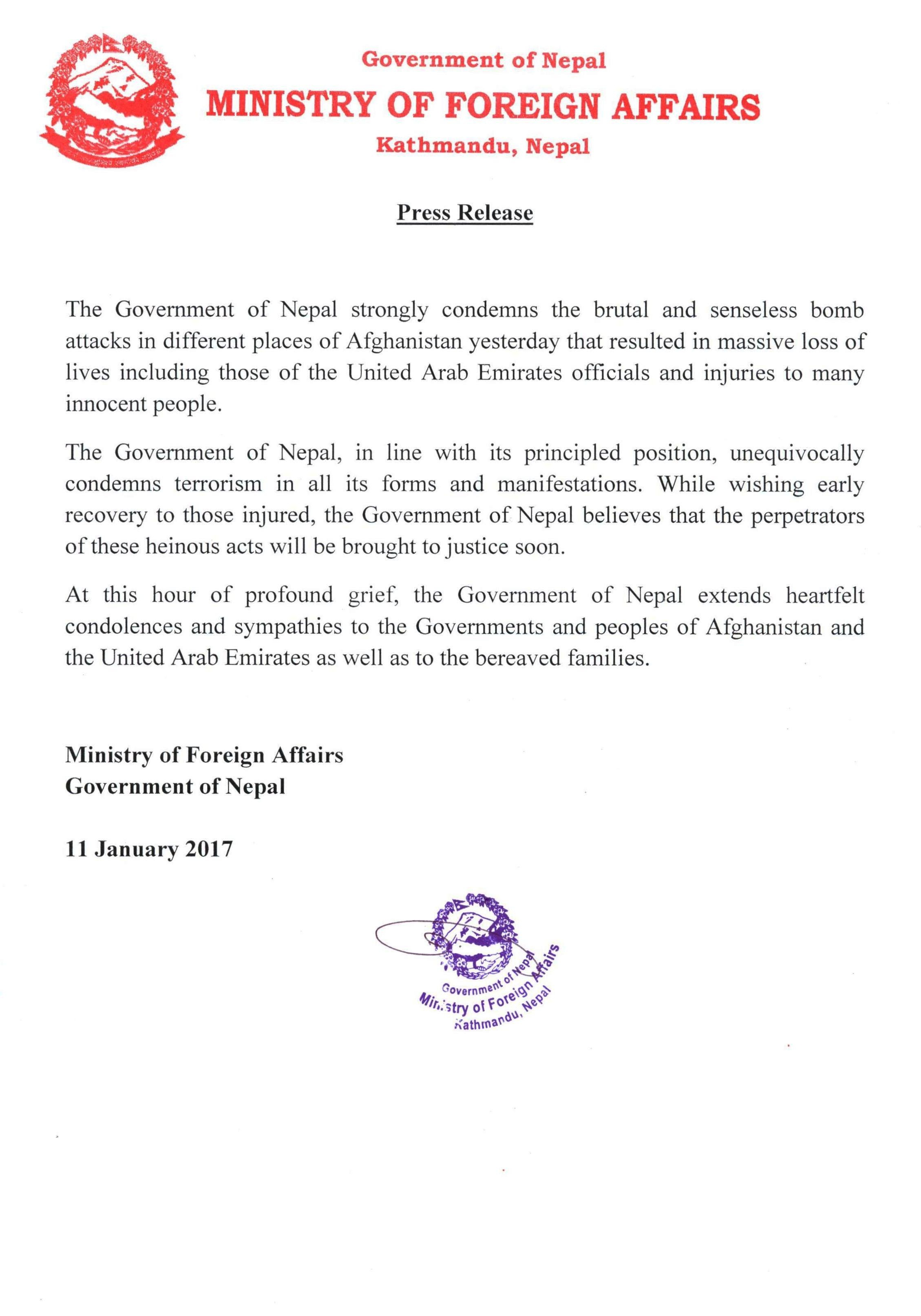 press-release-on-bomb-attacks-in-afghanistan