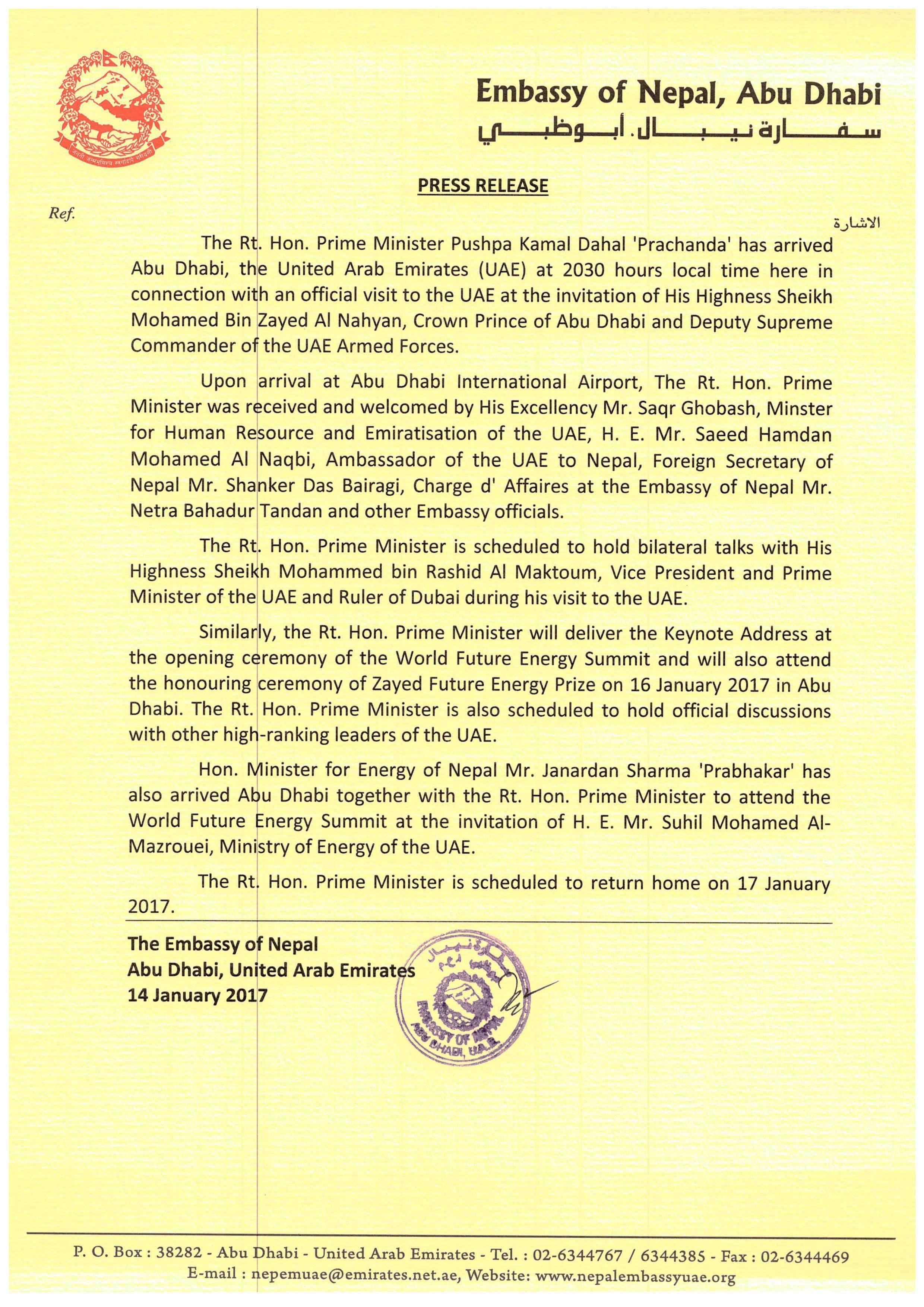 press released issued from Embassy of Nepal Abu Dhabi during the Official visit of Prime Minister to the UAE.