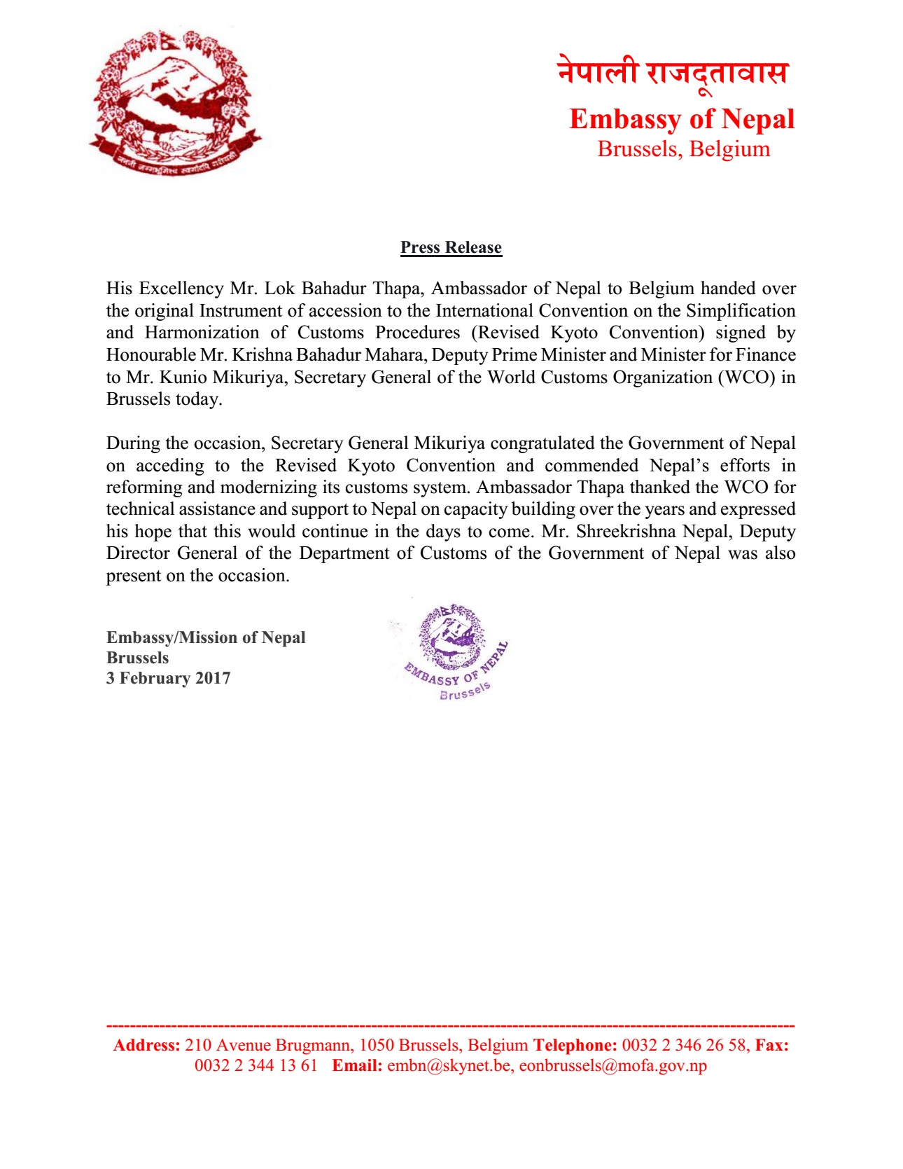Press Release concerning the handing over of the original Instrument of Accession to the International Convention on the Simplification and Harmonization of Customs Procedures (Revised Kyoto Convention)