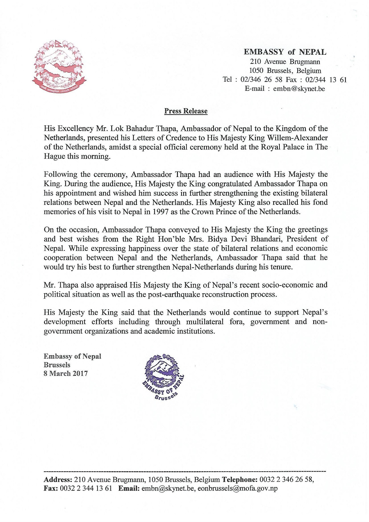 Press Release Issued By The Embassy Of Nepal Brussels On