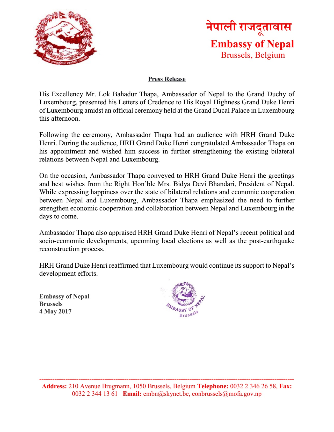 Press Release issued by Embassy of Nepal, Brussels on the