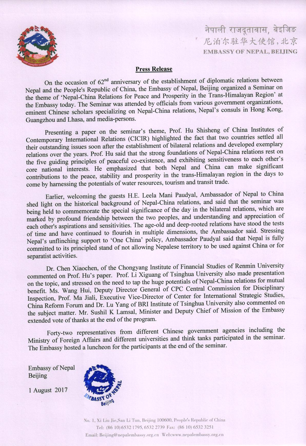 Press release issued by embassy of nepal beijing on the seminar press release issued by embassy of nepal beijing on the seminar organized to mark 62nd diplomatic relations between nepal and china thecheapjerseys Images